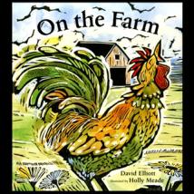 on-the-farm1